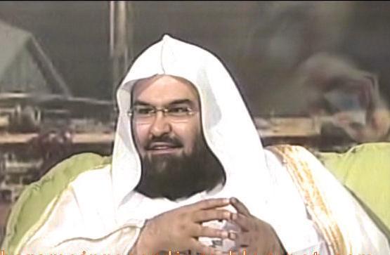 Kabe İmamı Shuraim Hatim Dinle