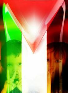 noubliez-pas-palestine