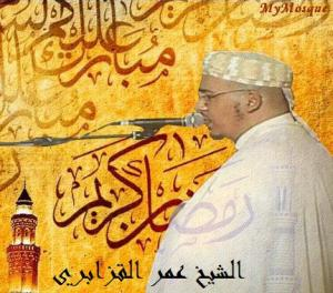 Qazabri MyMosque