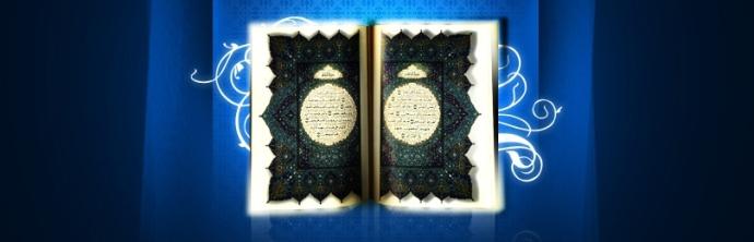 Quran MyMosque