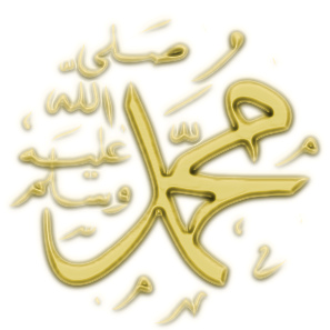 Prophete Muhammad