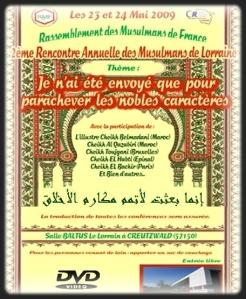 RMF DVD